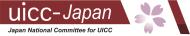 UICC Japan
